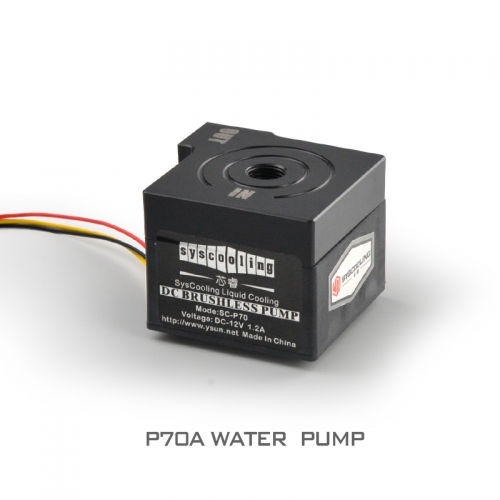 Syscooling SC-P70A water pump liquid cooling quiet pump with water tank